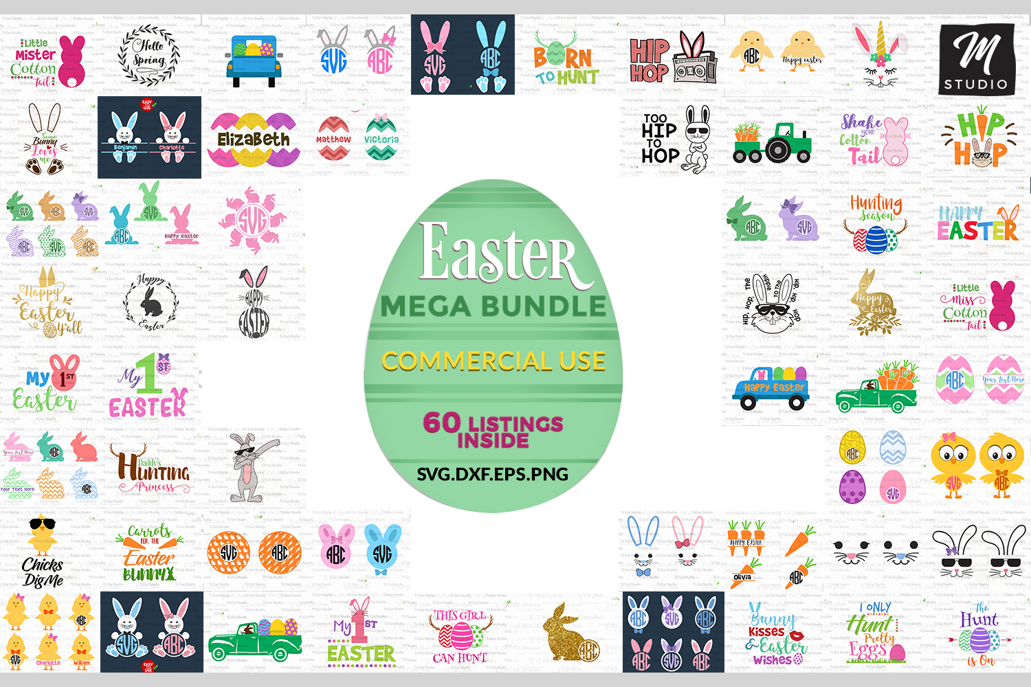 The Mega SVG Bundle example image 15