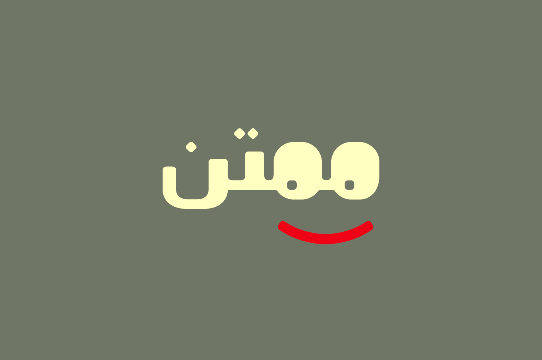 Khorafi - Arabic Font example image 13