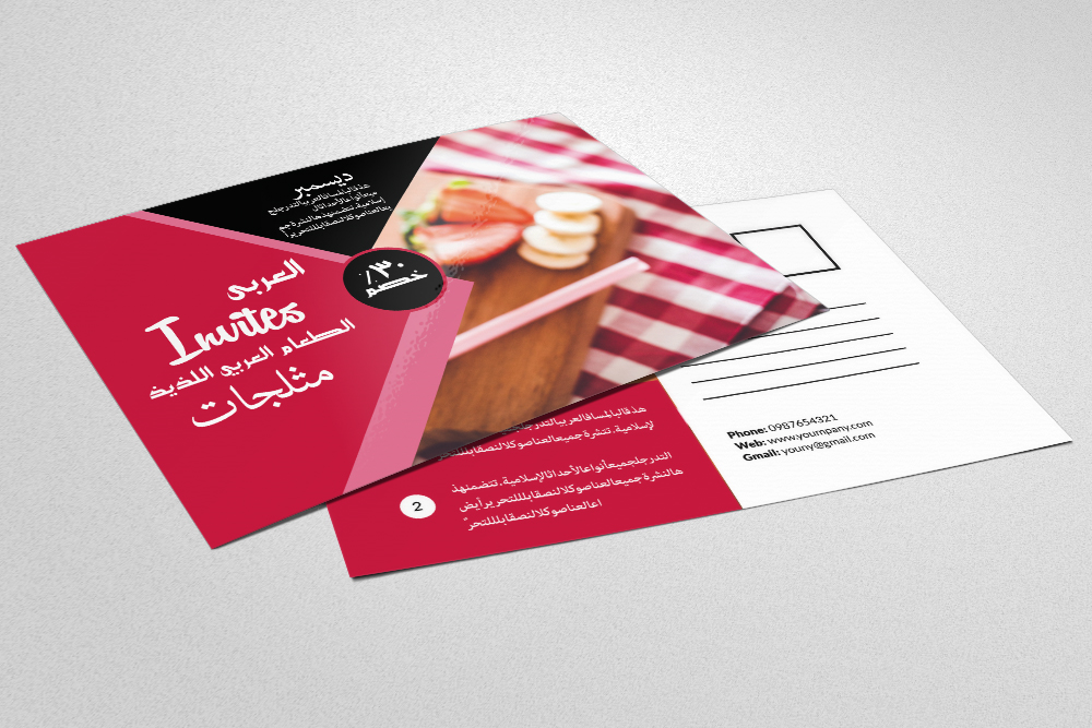 Health Food Arabic Postcard Template example image 2