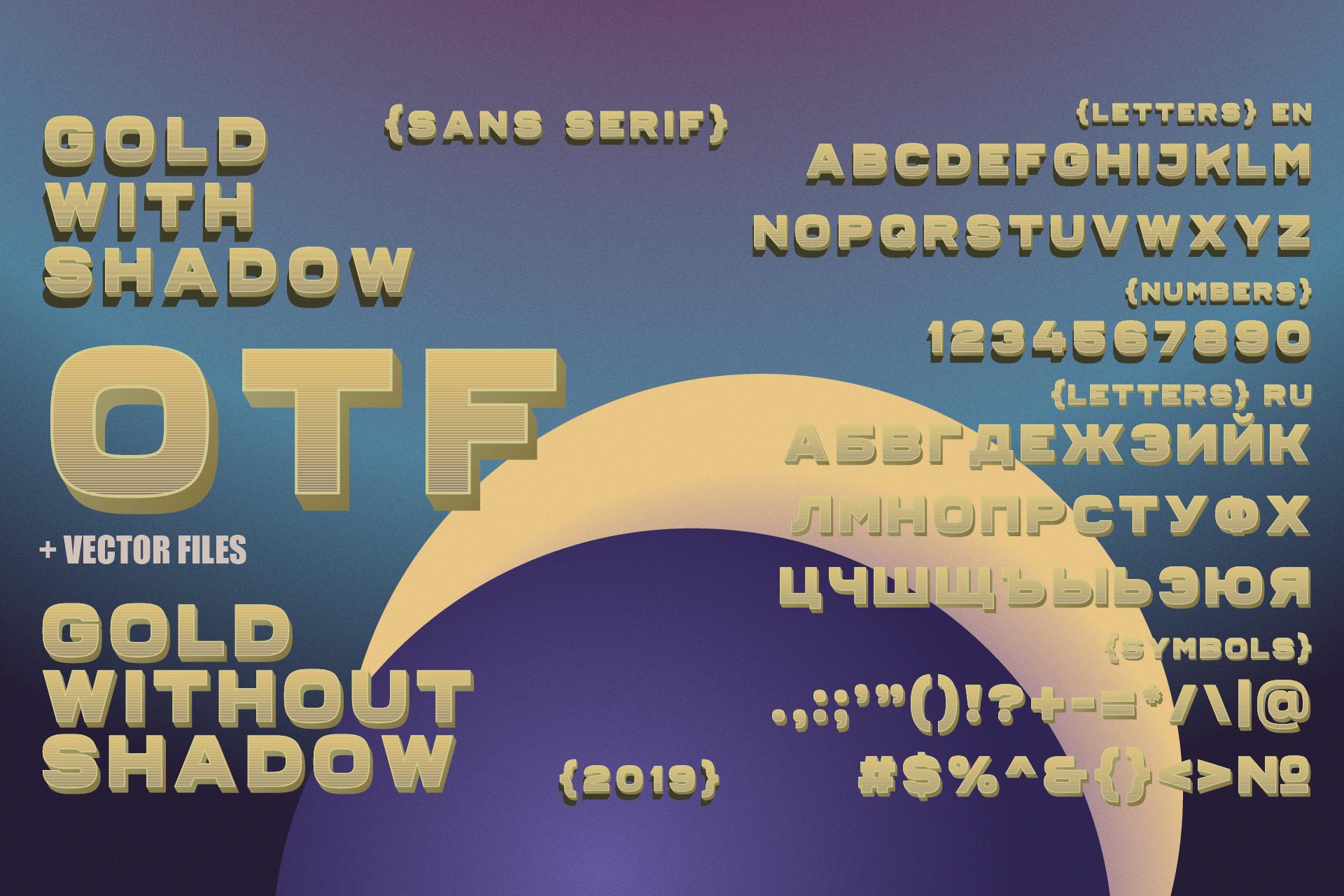 Fairbanks - sans serif color font example image 2