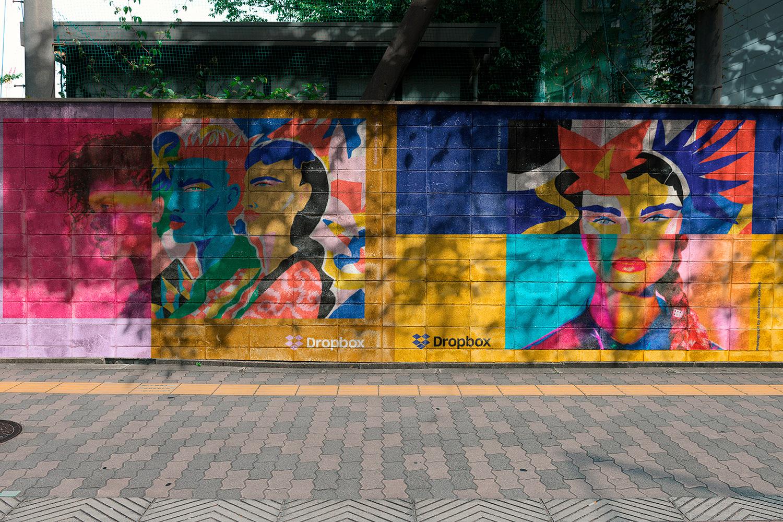 12 Realistic Mural Street Mockup - PSD example image 9