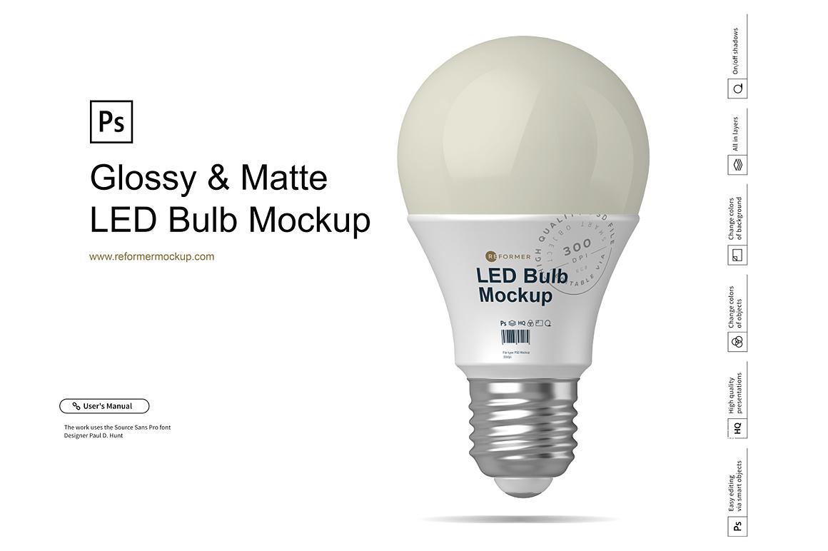 Glossy & Matte LED Bulb Mockup example image 1