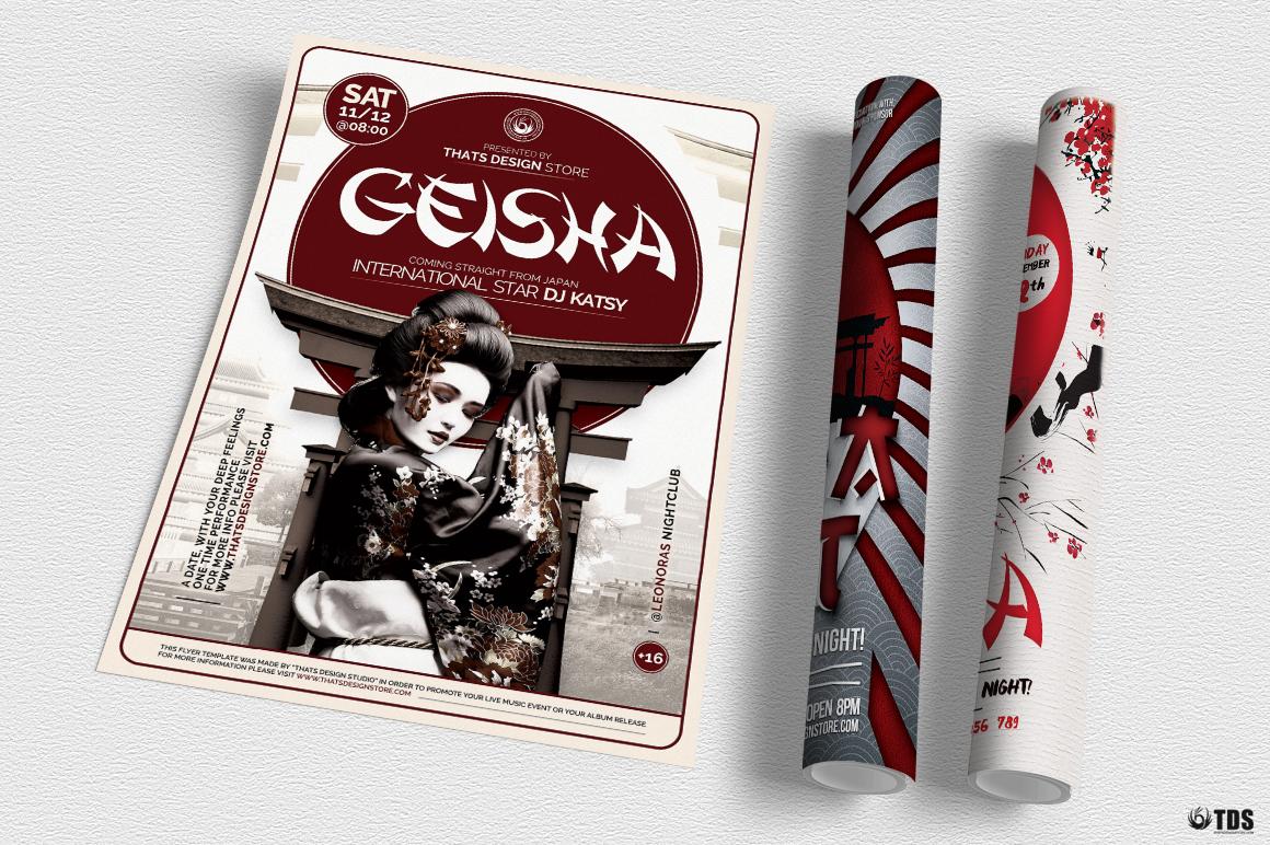 Geisha Party Flyer Bundle V2 example image 6