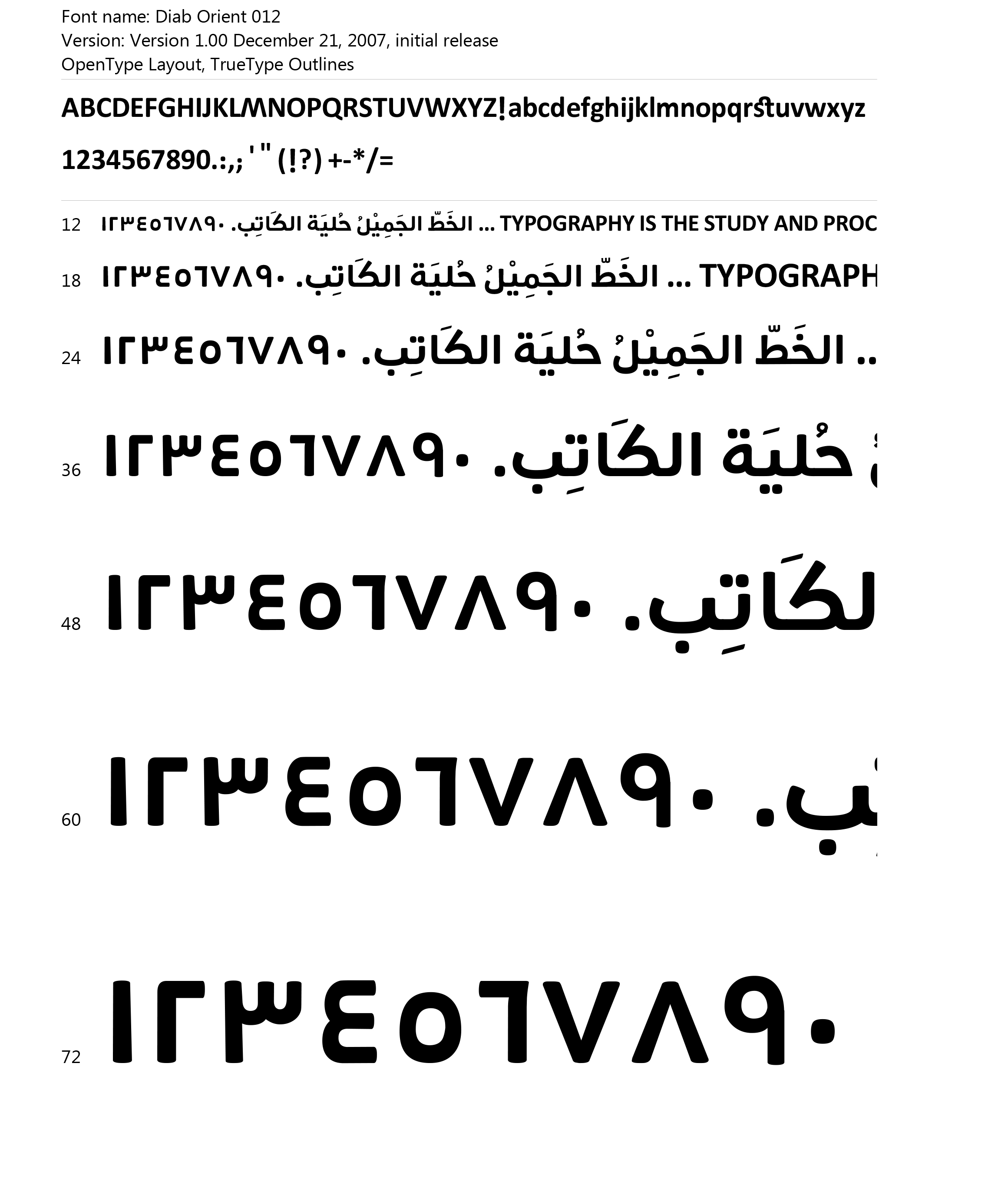 Diab Orient 018 Collection/18 font example image 7