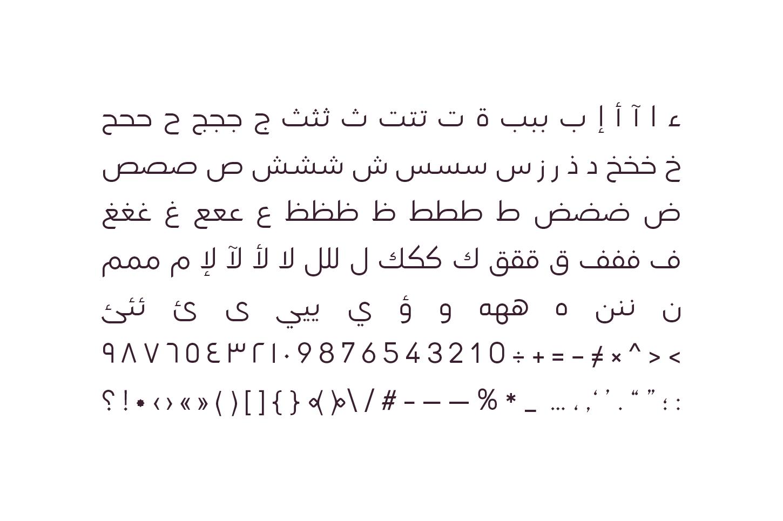 Lamhah - Arabic Typeface example image 12