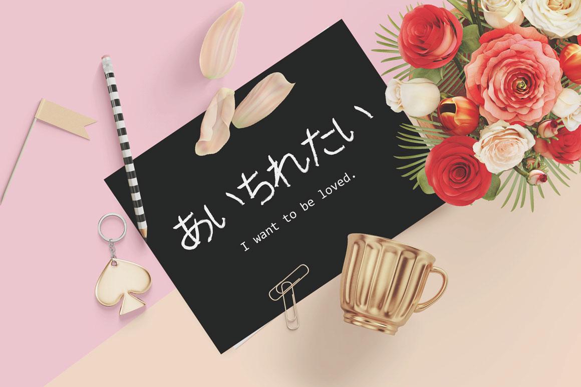 Tomodachi Hiragana Typeface example image 7