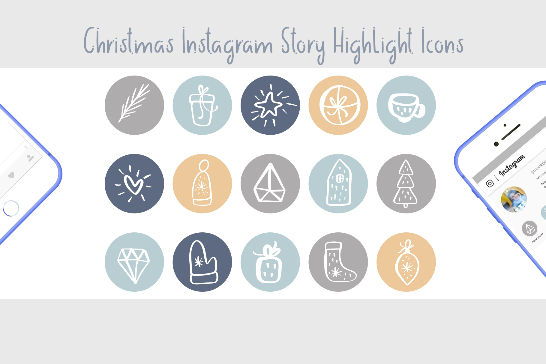 Christmas Instagram highlight story icons example image 3