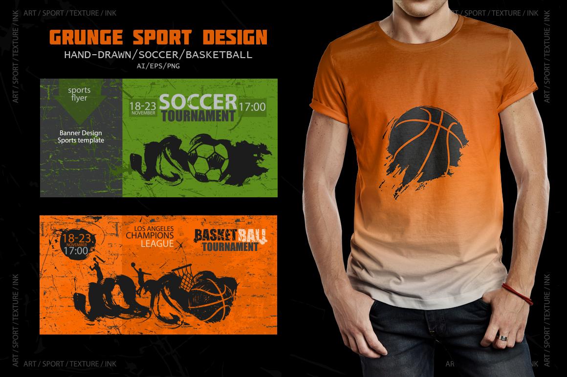 Grunge Sport Design example image 2