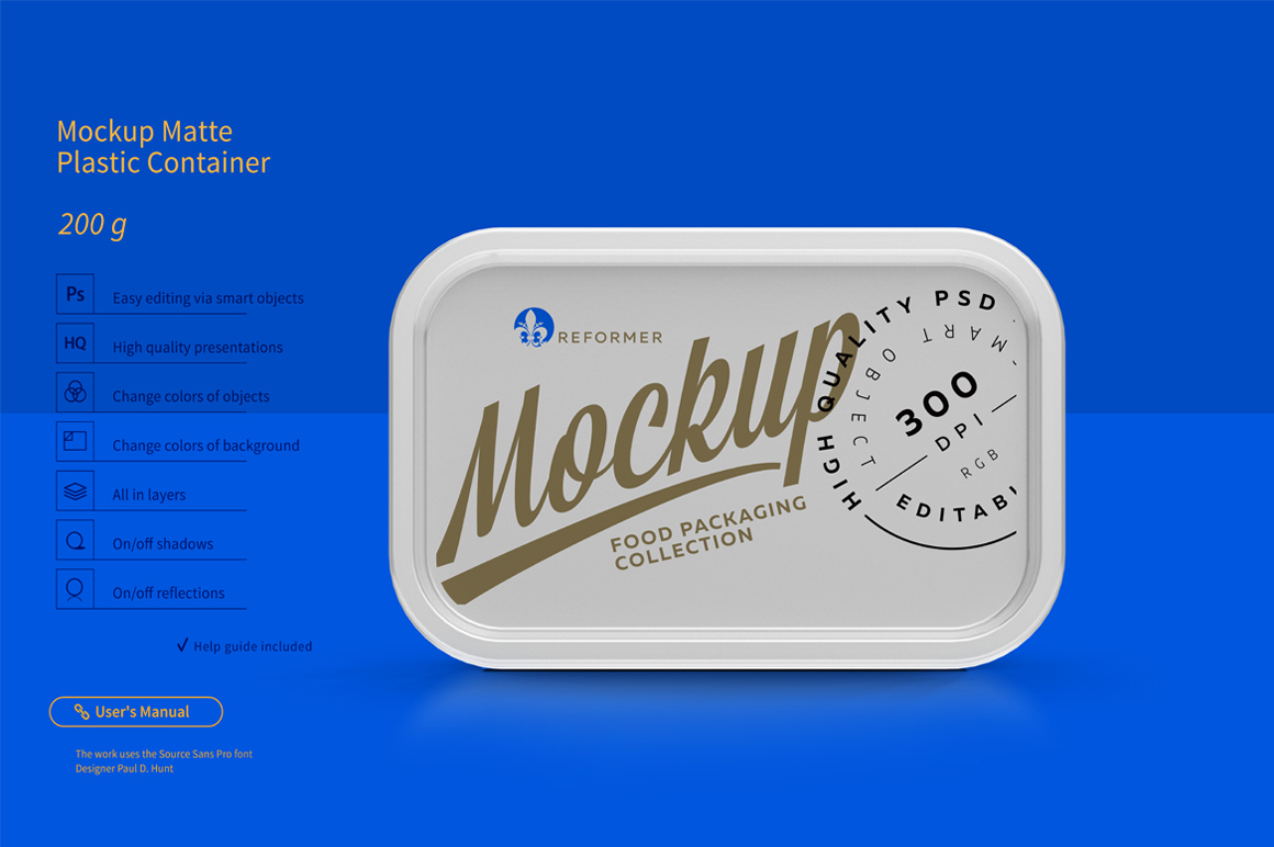 Plastic Container Mockup 200g example image 2