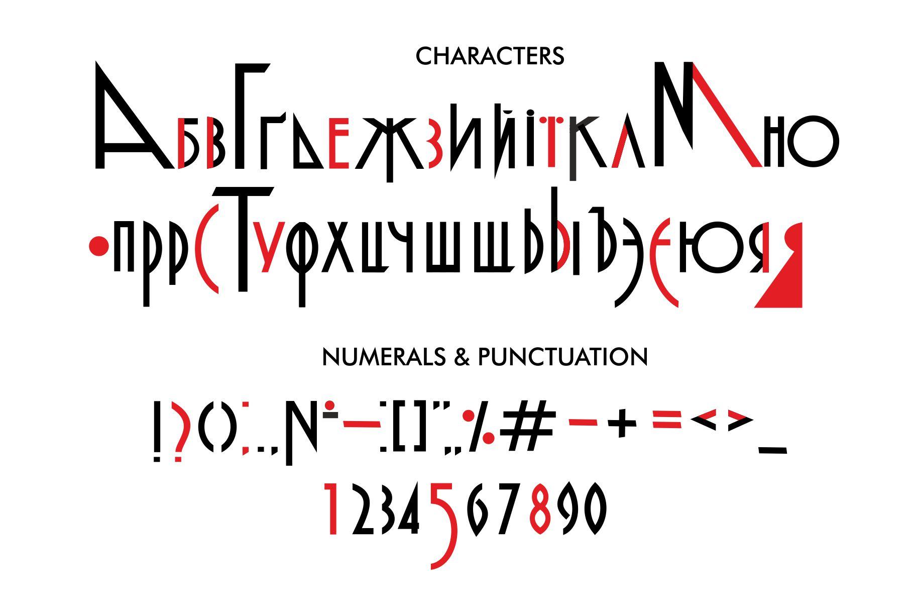 Malarstvo avangard color font example image 3