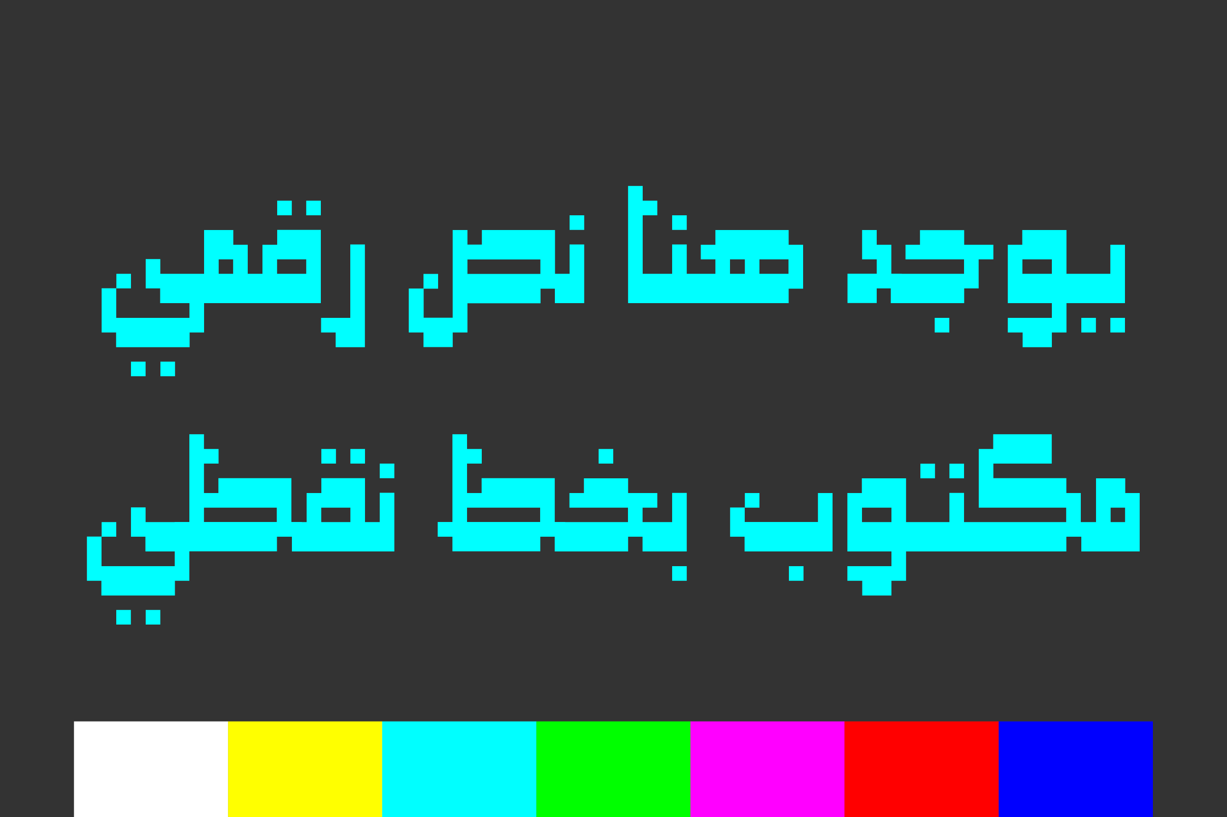 Paxalah - Arabic Font example image 8
