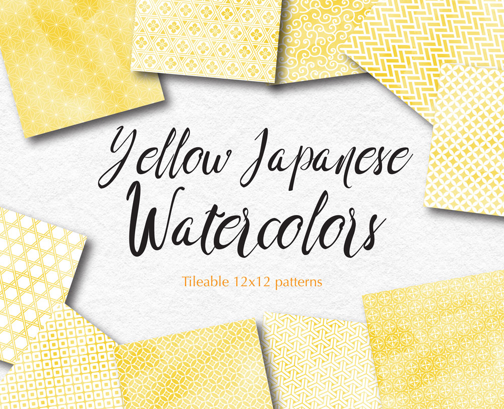 Yellow Watercolor Digital Paper Japan Background Patterns Soft Blue example image 2