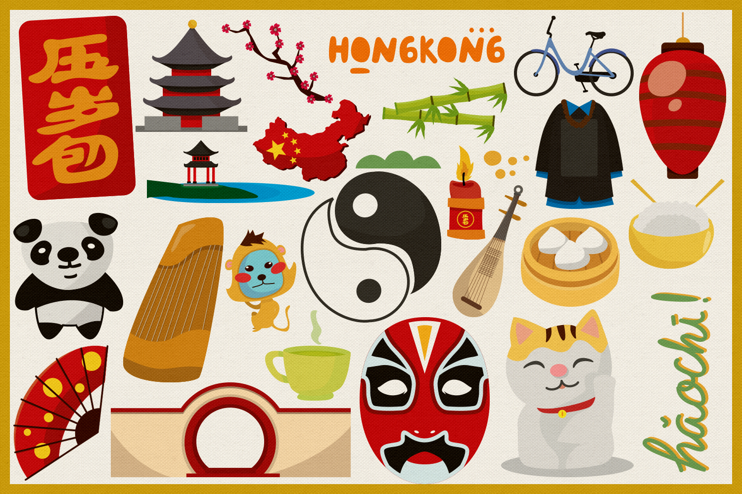 Travel to China Vector Clipart and Seamless Pattern example image 3