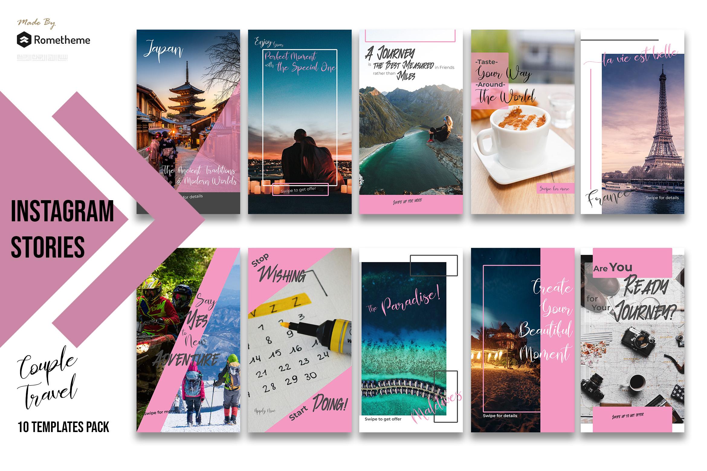 Couple Travel Instagram Stories example image 1