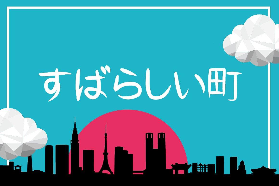 Okashi シ Typeface - A japanese styled font example image 4