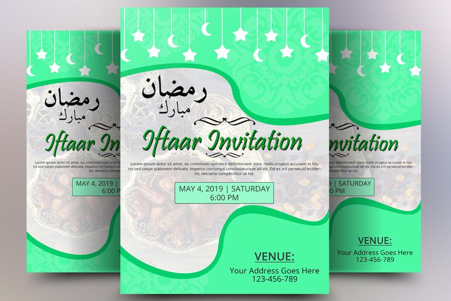 Iftar Invitation Card example image 1