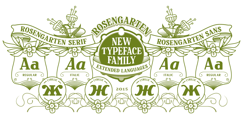 Rosengarten example image 3