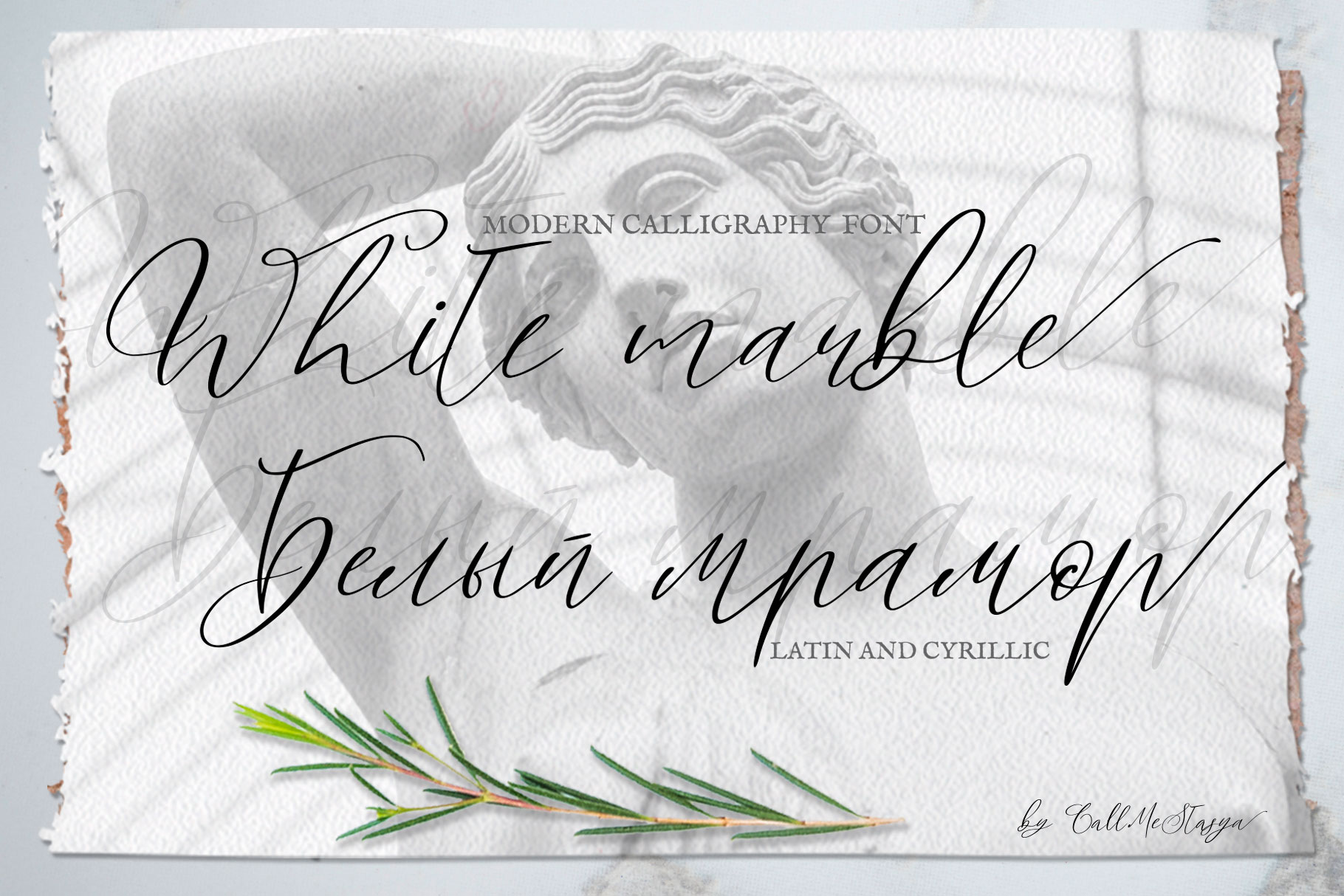 White Marble Calligraphy Font example image 1