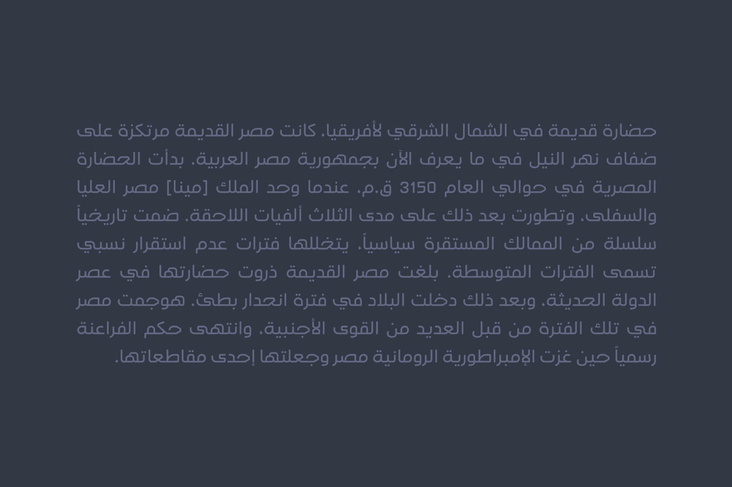 Ahlan - Arabic Typeface example image 5