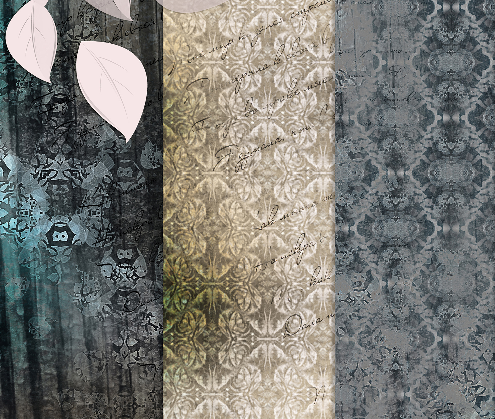 Beige-Blue Old Shabby Digital Backgrounds example image 3