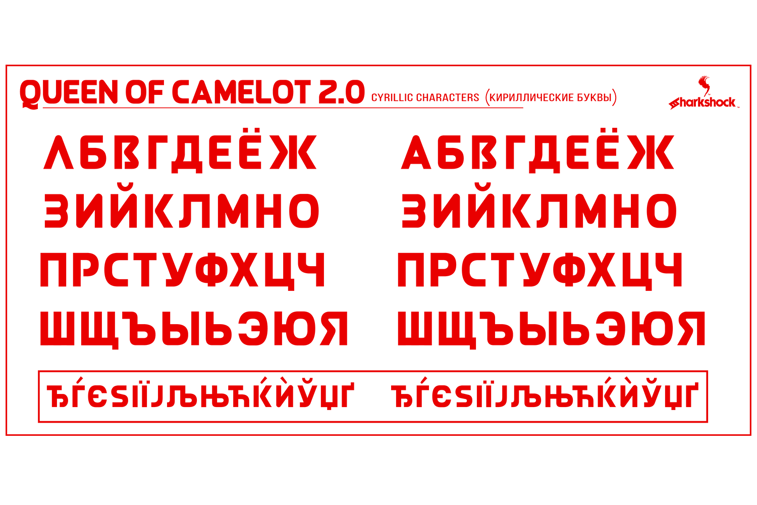 Queen of Camelot 2.0 example image 3