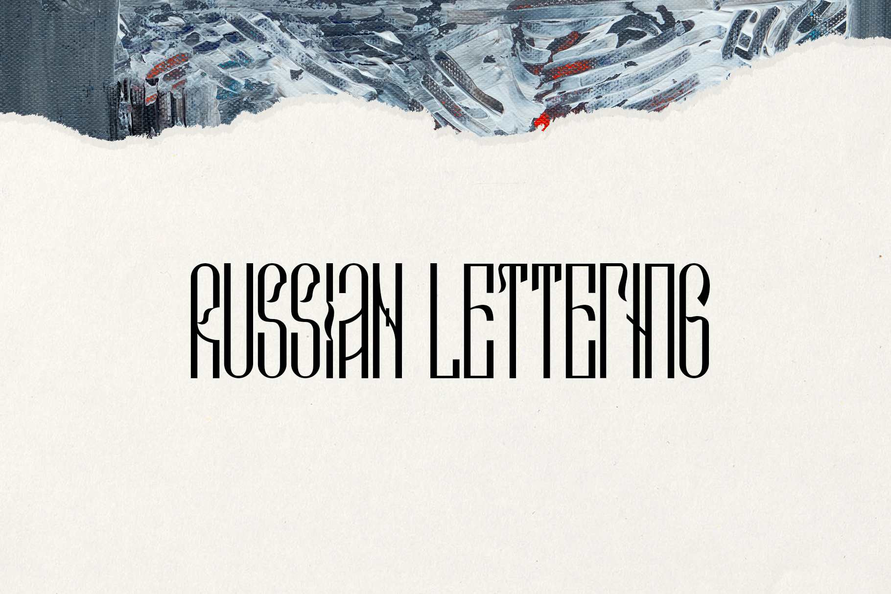 Novodevichi - russian letter font example image 2