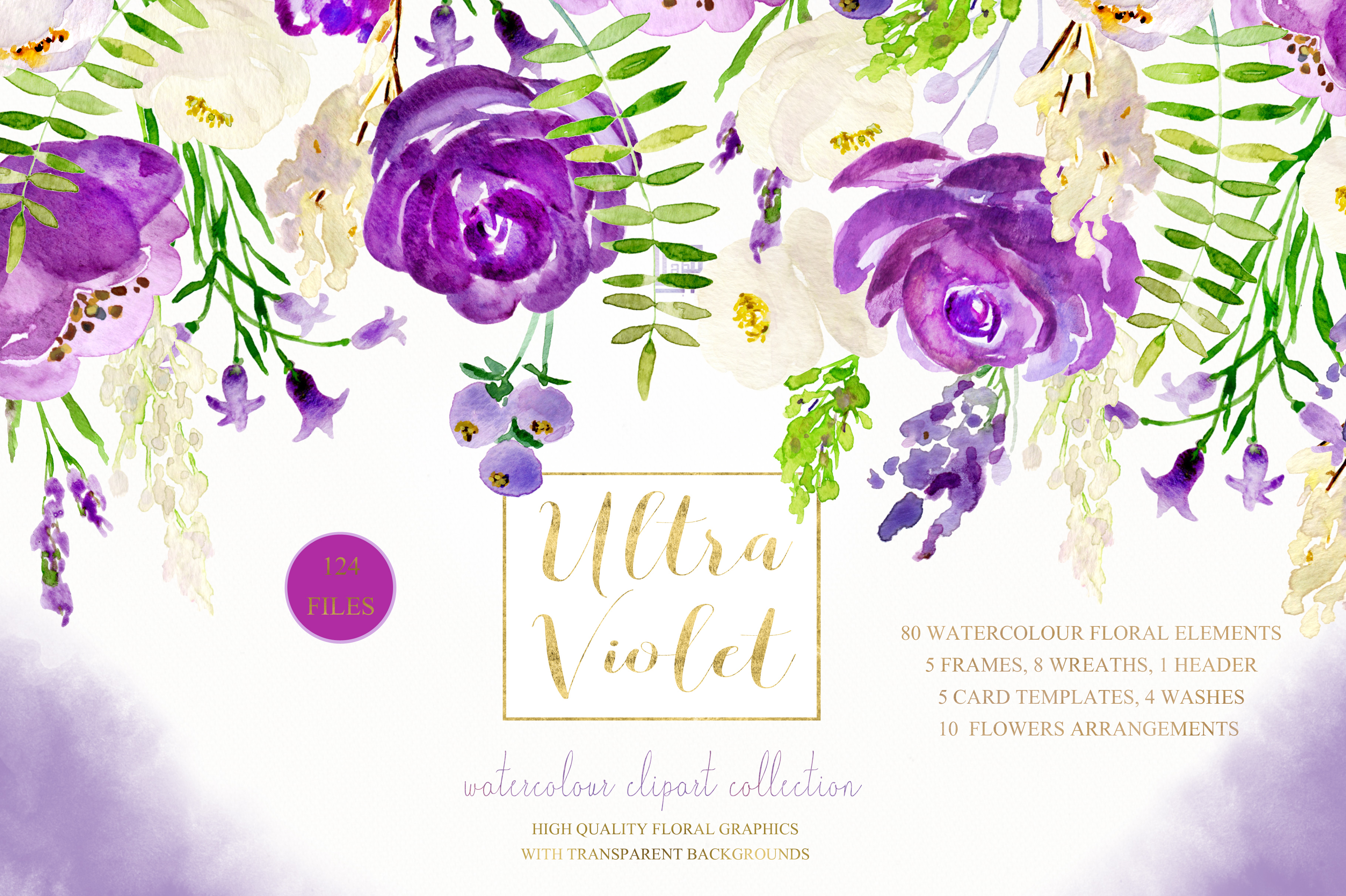 Ultra violet watercolor flowers example image 1