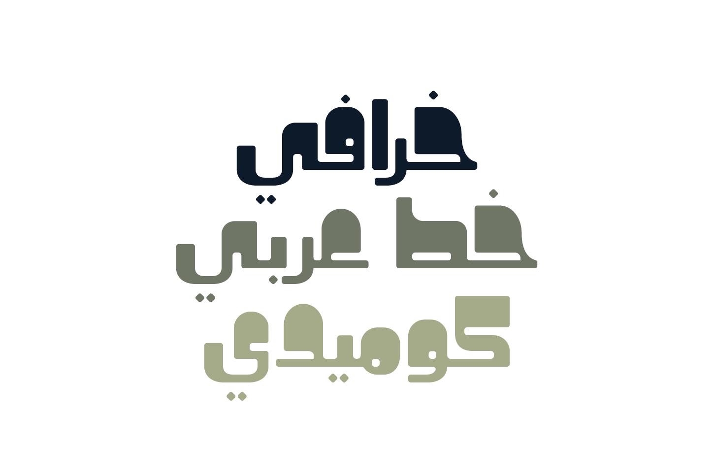 Khorafi - Arabic Font example image 2