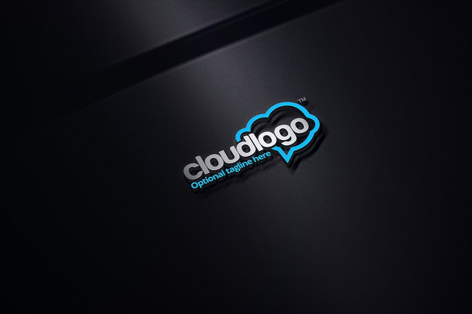 Media Logo Design Set example image 4