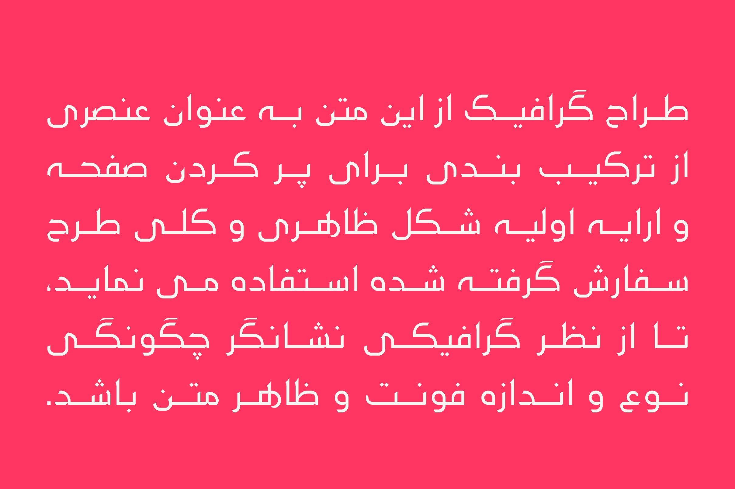 Maharah - Arabic Typeface example image 6