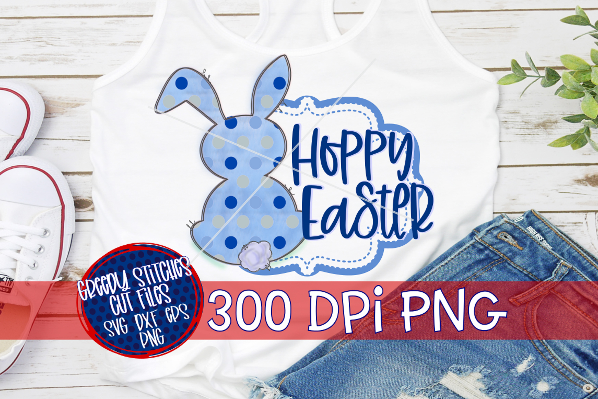 Easter PNG | Hoppy Easter PNG For Sublimation example image 2