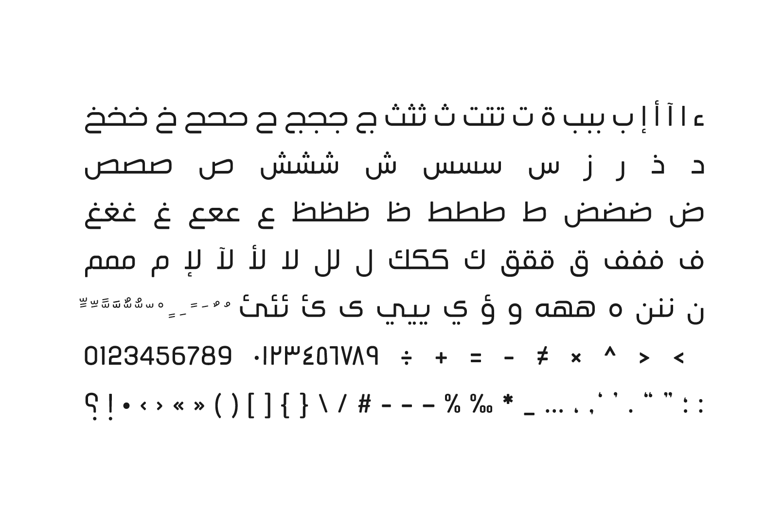 Tasreeh - Arabic Font example image 9