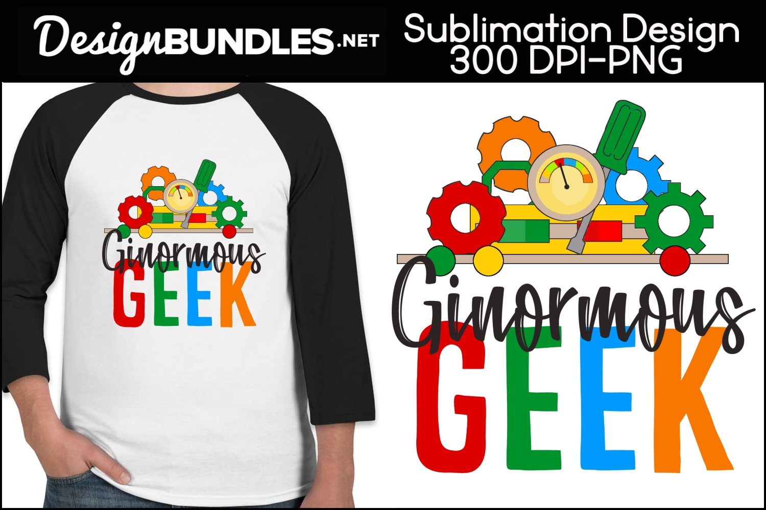 Geek Sublimation Design example image 1