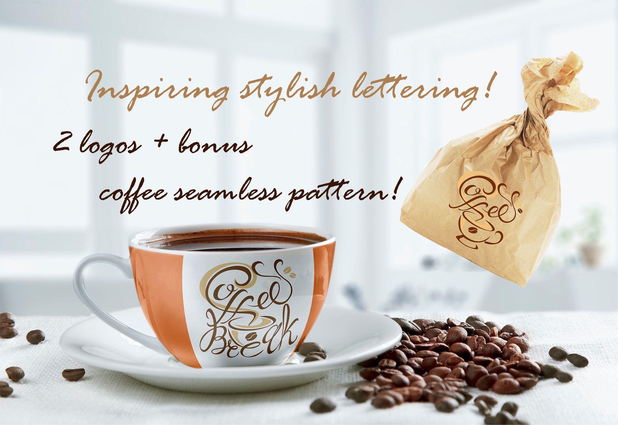 Inspiring stylish lettering on the theme of coffee. Logotypes. Bonus seamless pattern. example image 1