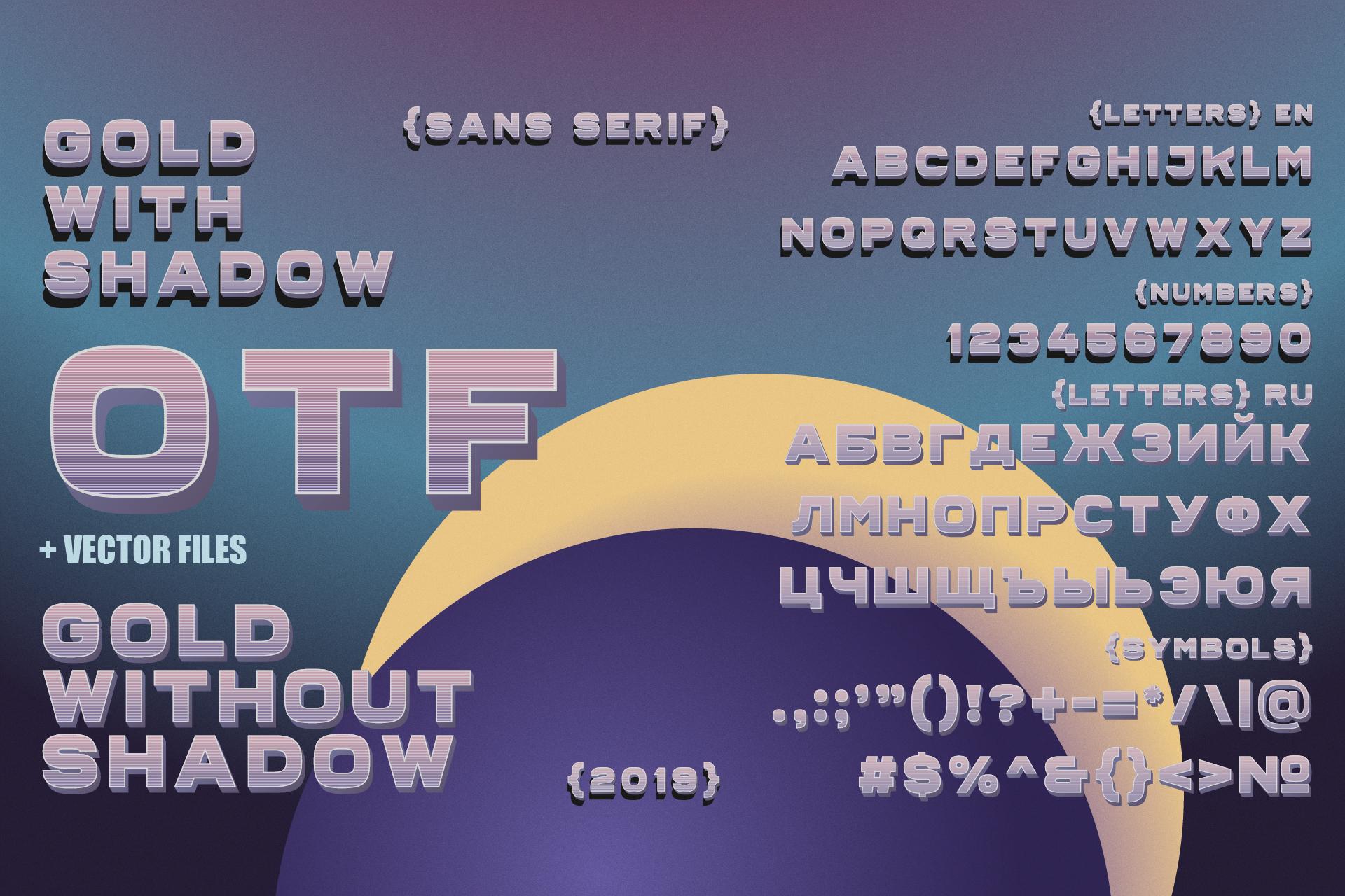 Fairbanks - sans serif color font example image 3