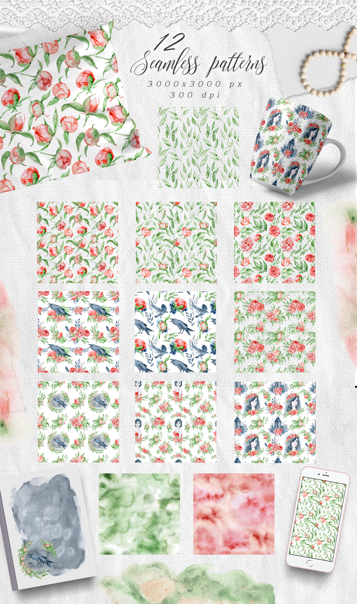 Romantic digital paper Seamless patterns clipart example image 2