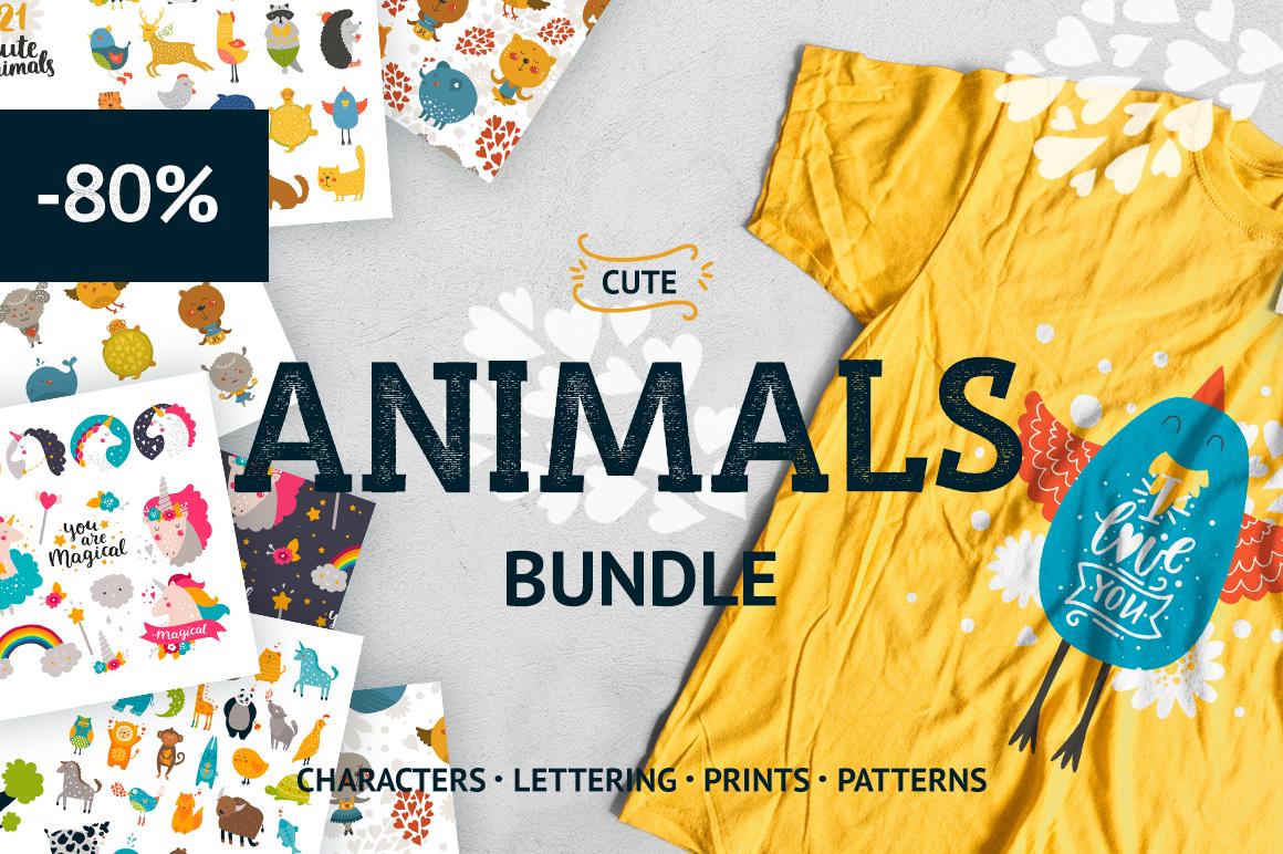 Cute Animals Bundle • 80% OFF example image 12