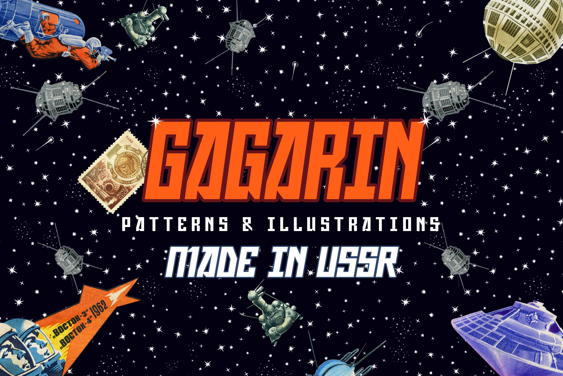 Gagarin - Patterns & Illustrations example image 1