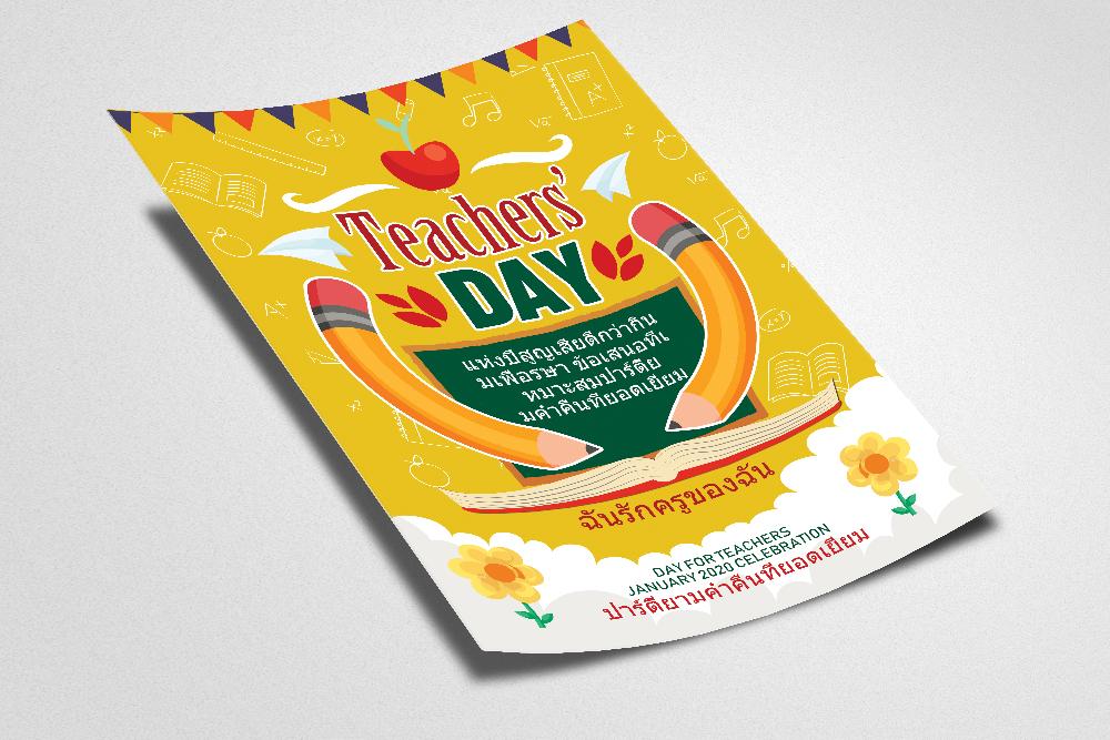 Happy Teacher Day Thai Flyer Template example image 2