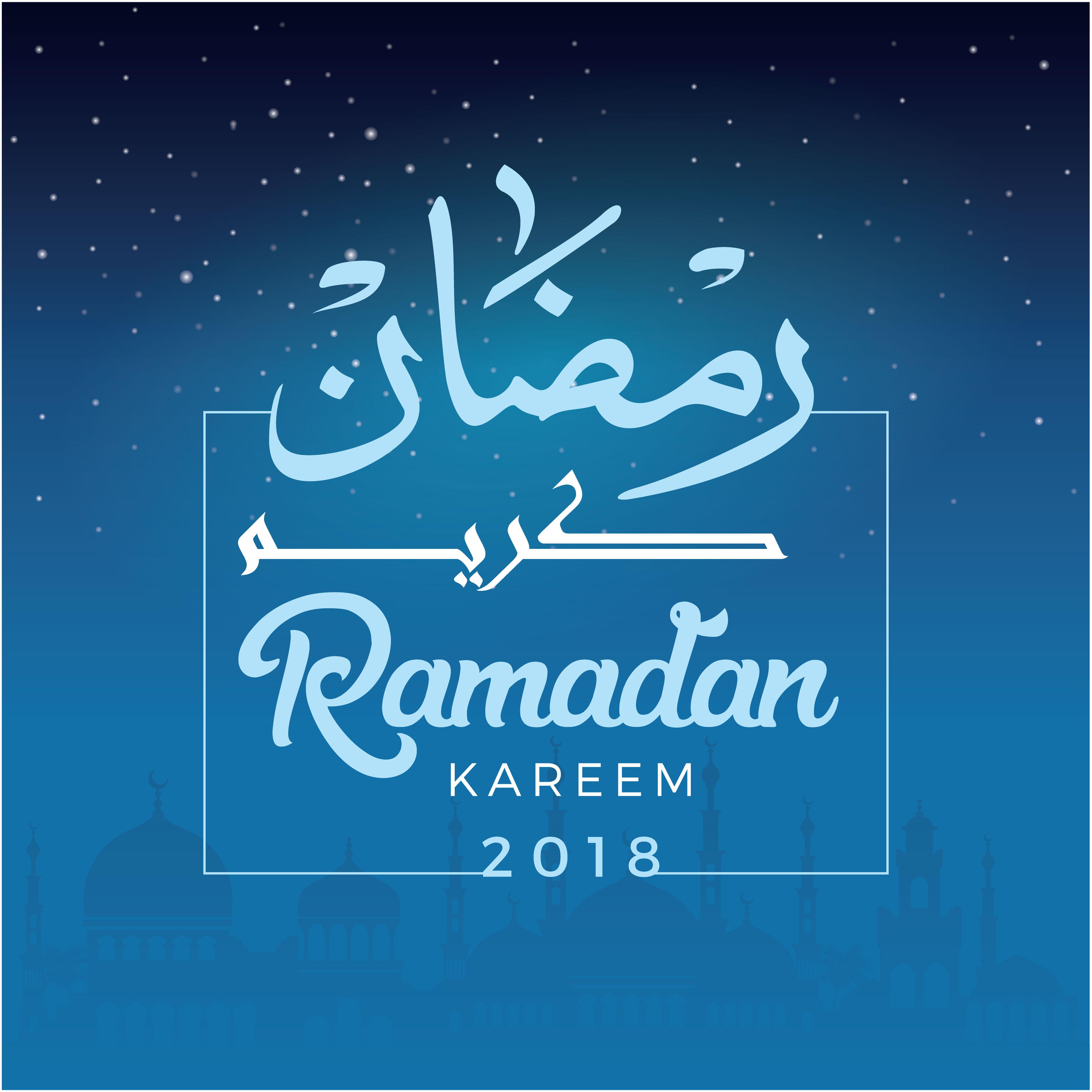 Ramadan Kareem Vector Posters example image 9