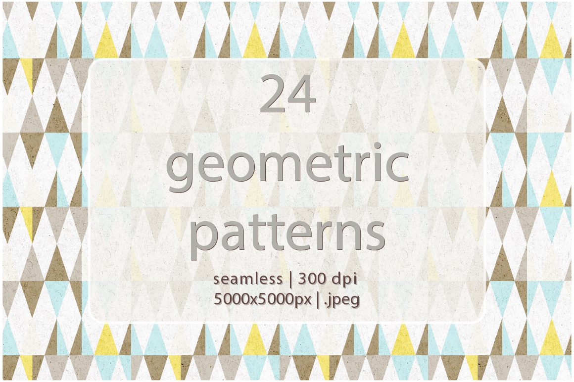 24 geometric patterns example image 6