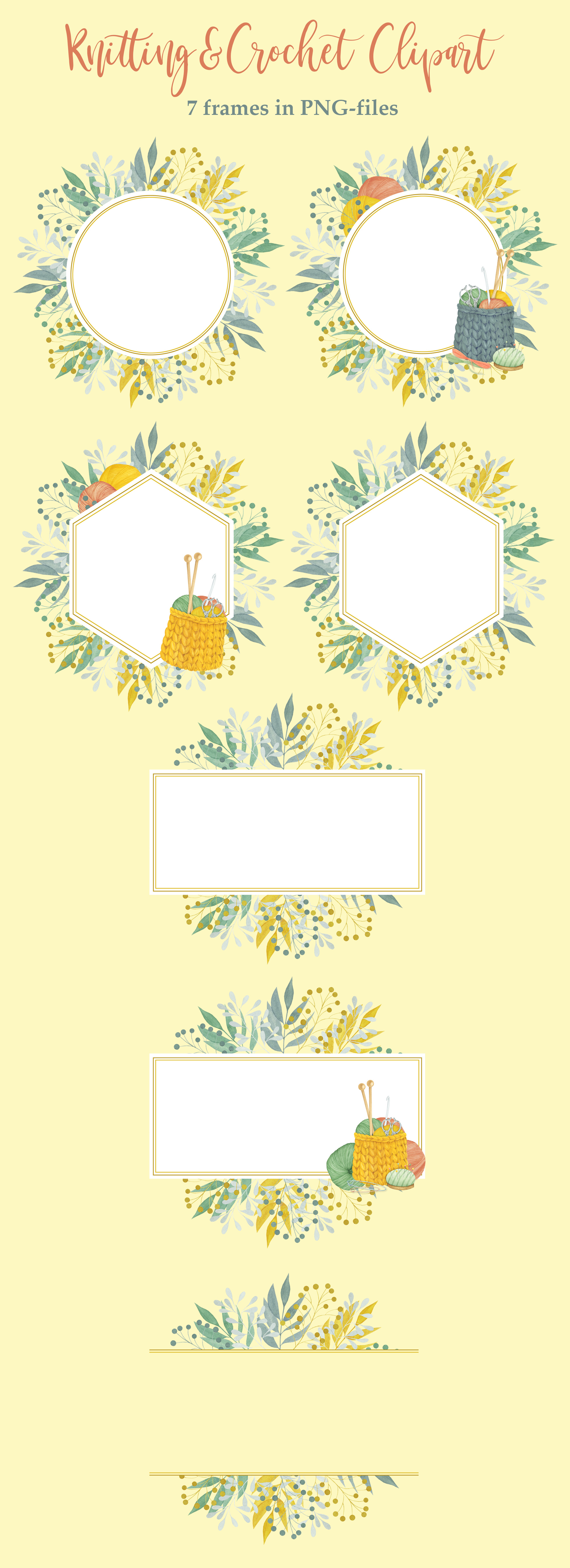 Watercolor Knitting and Crochet Clipart example image 6