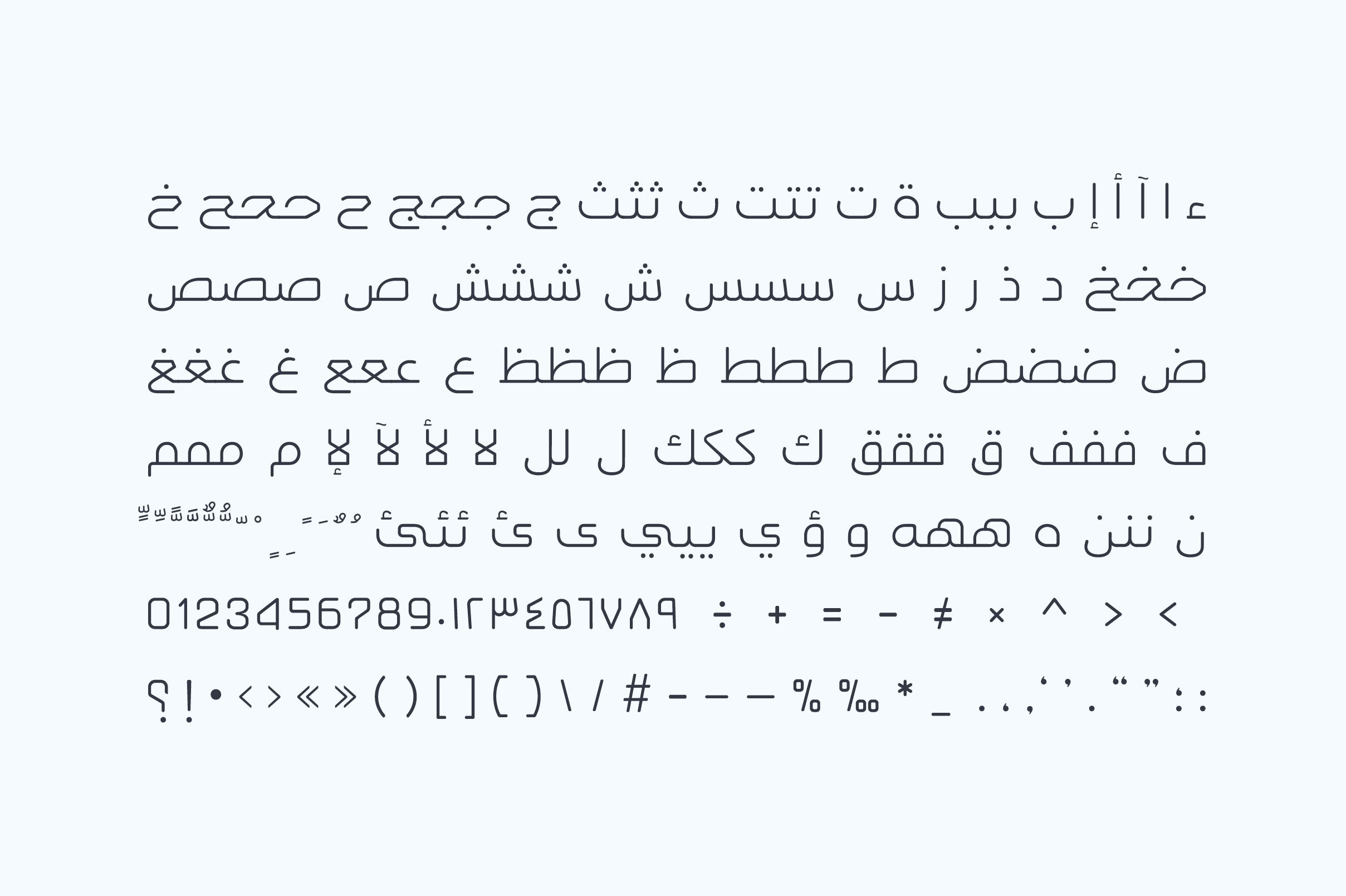 Ahlan - Arabic Typeface example image 7