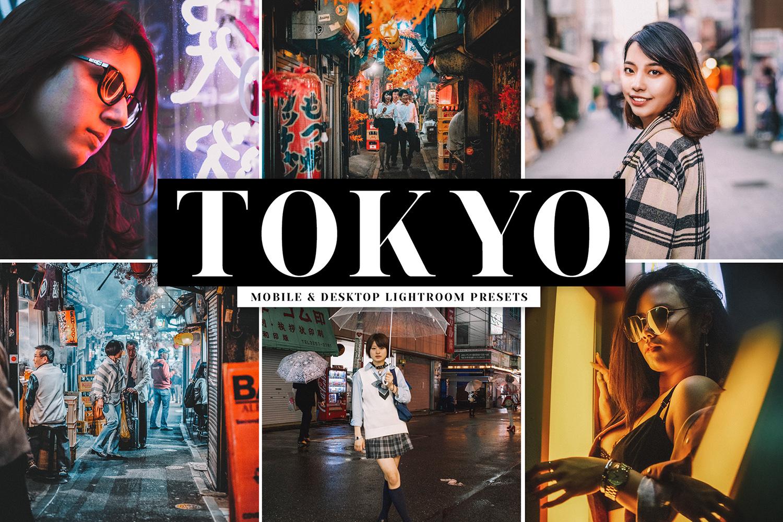 Tokyo Mobile & Desktop Lightroom Presets example image 1