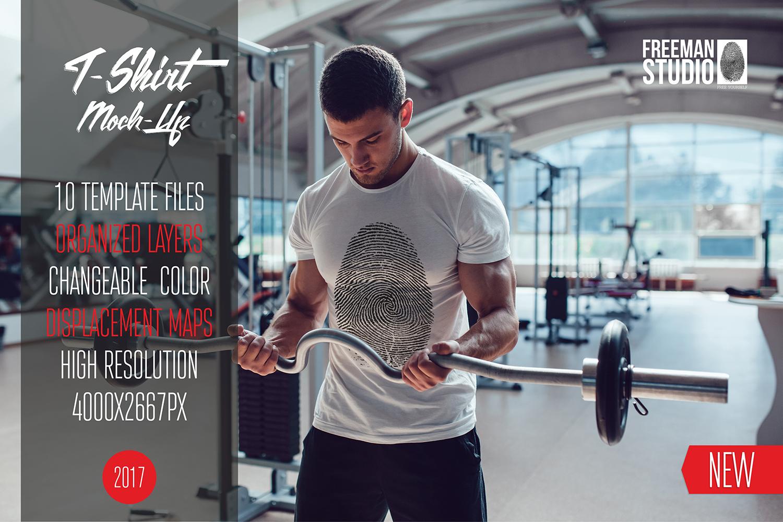Sport T-Shirt Mock-Up Vol.2 2017 example image 1
