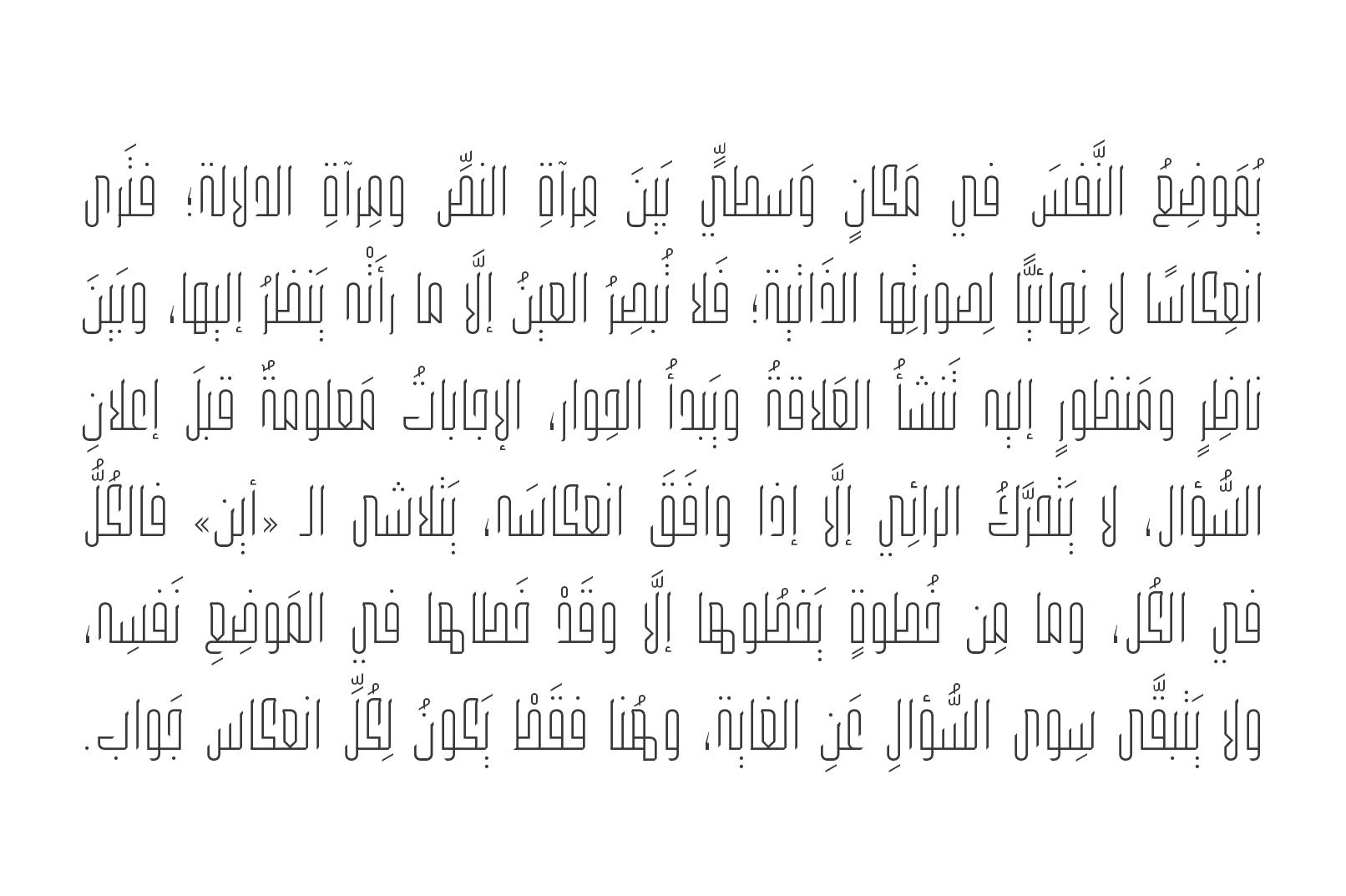 Wafir - Arabic Typeface example image 6