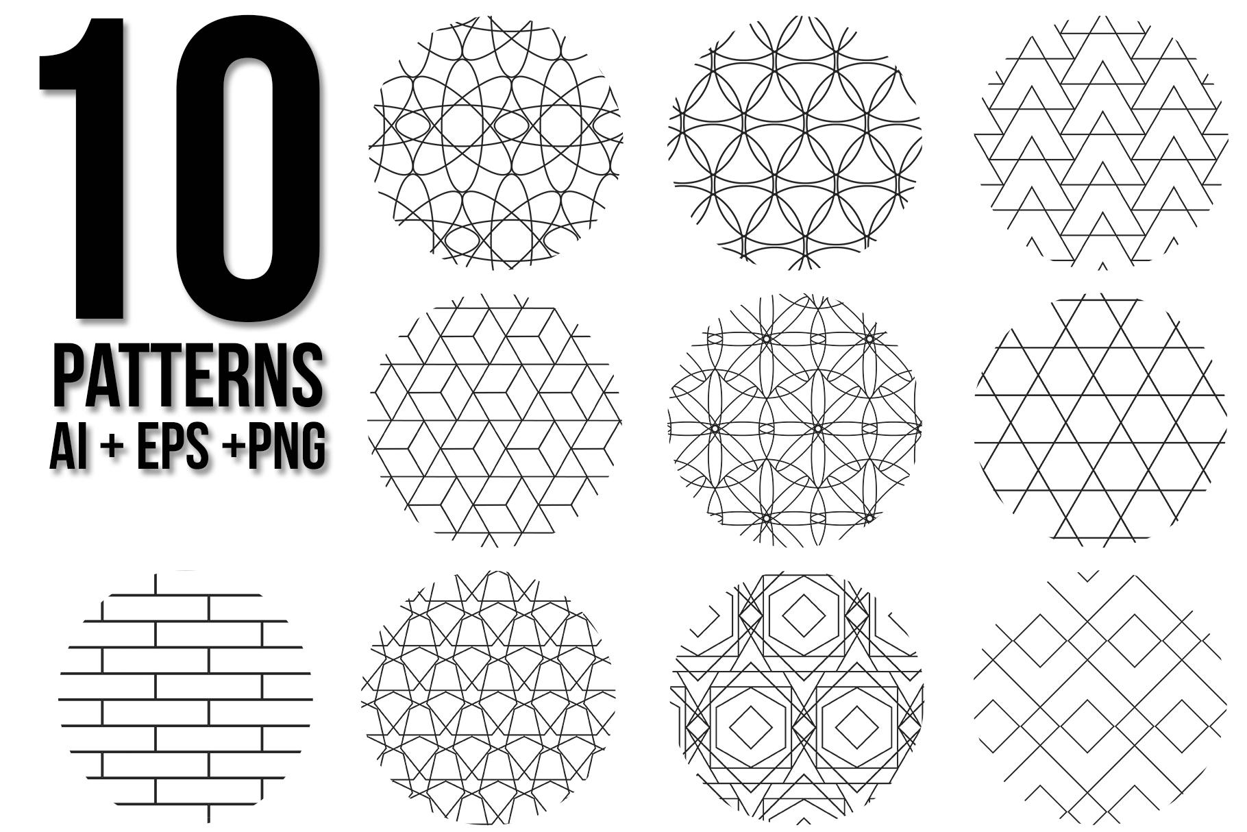 Geometric Seamless Patterns example image 2