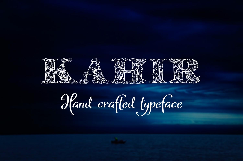 Kahir Font example image 10