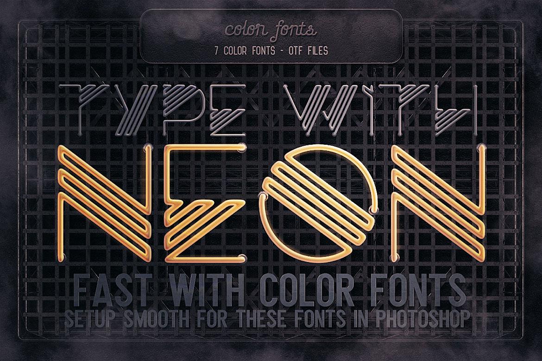 Neon Light Lettering Kit example image 8
