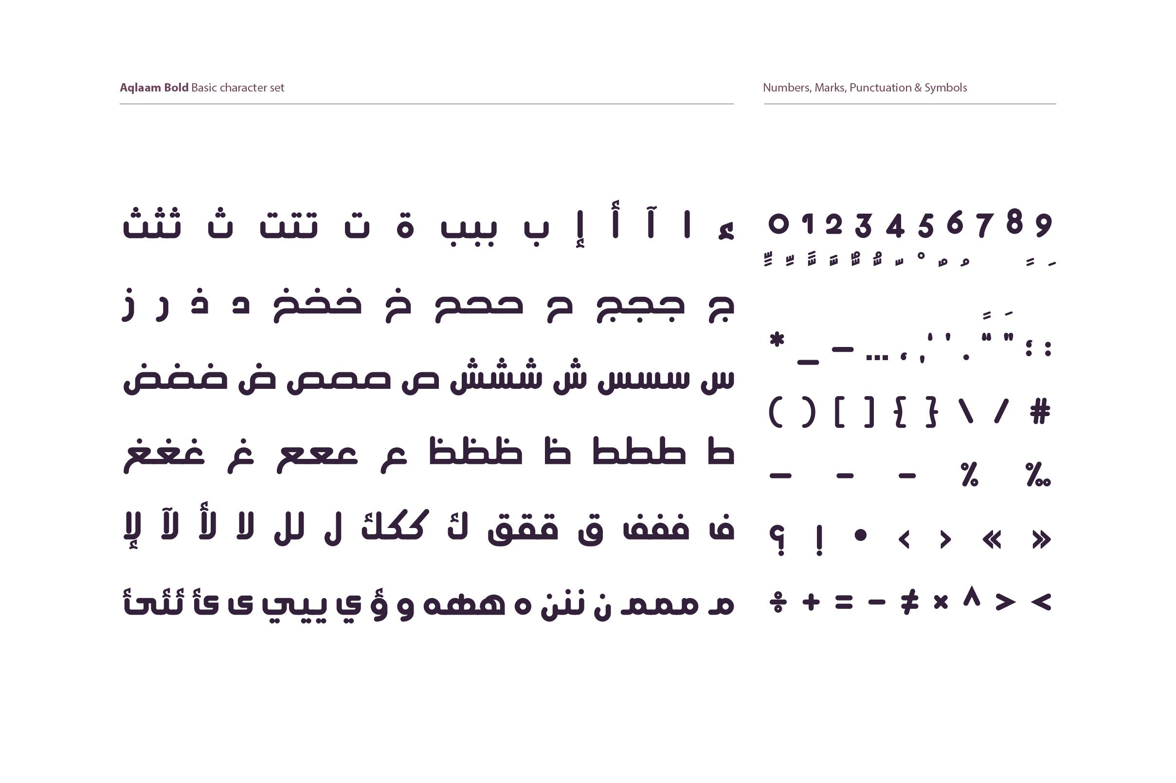 Aqlaam - Arabic Typeface example image 9